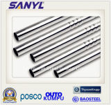 China Stainless Steel Pipe