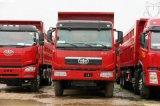 Fawのトラック370HP 8x4のダンプトラック