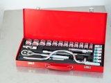 Комплект инструмента ключа гнезда HRC48 покрынный кромом 45PCS установленный
