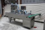 آليّة [إيس كرم] بلاستيكيّة فنجان حرارة - [سلينغ] آلة