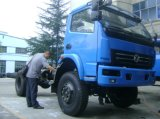 Road Light Duty Lorry Cargo Truck Chassisを離れて