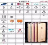 Caja de electrochapado colorida transparente del teléfono celular de TPU para Samsung Moto LG