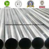 De Naadloze Buis van het roestvrij staal (SUS304)