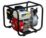 Pompe à eau d'engine d'essence d'essence (GP20)