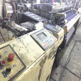 Машинное оборудование тканья Rapier Vamatex перекупное