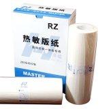 Copolímeros da resina de vinil (H40/50) usados para o revestimento e a pintura