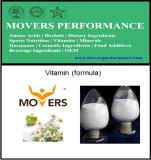 Soem-bestes Kreatin (Nitratformel)