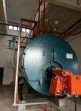 3ton 13barは発射される蒸気ボイラ販売のための燃料によって二倍になる