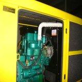 トレーラーが付いている車輪の無声ディーゼル発電機が付いている携帯用防音のディーゼル発電機