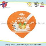 Alloy 8011 Soft Aluminium Foil Seal for Yogurt Cup