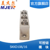 Semikron Typ Energien-Entzerrer-Baugruppe Skkd 106A 1600V