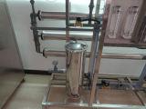 preço do abastecimento de água da osmose reversa da venda 2000L/H quente o melhor