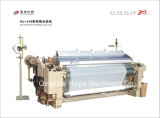 230 Cm 고속 보통 흘리는 물 분출 직조기