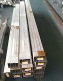 T3 - T8 quadratisches Aluminiumgefäß T6 des Temperament-6060