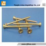 DIN7505 제조자 탄소 강철 황색 아연 두 배에 의하여 위쪽을 넓히는 마분지 나사