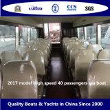 Шлюпка моря 2017 модельная пассажиров High Speed 40