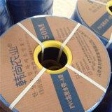 Longue durée de vie et boyau résistant à l'acide de PVC Layflat