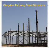 Edificio de oficinas de la estructura de acero de la alta subida y del bajo costo