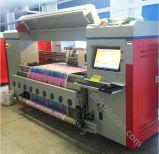Imprimante à bande de 4 têtes d'EPS0n Dx5 pour l'impression directe de coton en soie de polyester