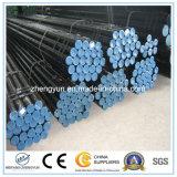 Гальванизированная труба сваренная ERW стальная для столба загородки