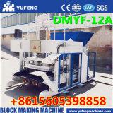 機械か移動可能なブロック機械作るDmyf-12Aの移動式機械を作るブロックかブロック