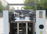 Автоматический термально ламинатор пленки