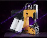 Hogar Overlock industrial de China que teje la máquina de costura tejida del lacre del bolso