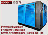 Compressore d'aria rotativo di uso di industria estrattiva