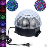 KTVのための魔法の球の効果ライトランプが付いているエムピー・スリーそして遠隔コントローラが付いているLEDの健全な段階ライト、