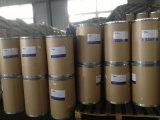 中国の製造者の価格からのスキンケアのためのコウジ酸の粉