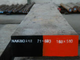 Сталь ковочного штампа заполированности высокого качества Nak80