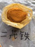 Polvo Ferrocene del amarillo del precio competitivo