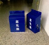アクリルの風防ガラスの投票用紙の提案の寄付ボックス(BTR-Y2007)