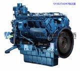 12 cilindro, 680kw, motor diesel para el conjunto de generador, motor chino de Shangai Dongfeng