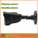 Auto câmera da câmera sem fio sem fio diminuta do IP da bala do IR da fiscalização (GT-BG510)