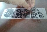 De zelfklevende VinylSticker van de Plotter van de Computer van de Film van pvc van de Kleur Scherpe