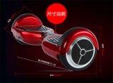 가벼운 전기 차량 기동성 6.5inch Hoverboard 개인 자동 균형을 잡는 LED
