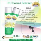 PUの泡の洗剤を拡大する銃