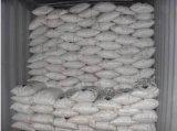 競争価格、普及した製品ナトリウムHydrosulphide