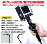 Câmera da serpente da indústria com a lente de câmera de 3.9mm