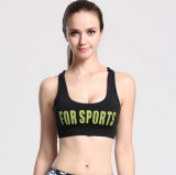 Fabricant Impression respirante Sérigraphie Fitness Best Sports Bra
