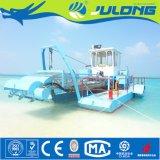 Navio aquático da ceifeira de Weed/embarcação/algas & navio de sega/de sega da estaca de Waterhyacinth para a venda