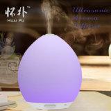 精油(HP-1010-A-1)のための新しい香りの拡散器