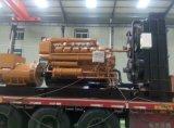 防音最もよい品質700kwのディーゼル発電機
