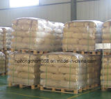 Sodium CMC Food Grade (CASNo: 9004-32-4)