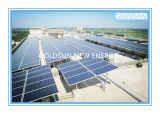 태양열 발전 역 프로젝트