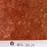 [يينغكي] [1م] عرض اللون الأخضر يخطّط لؤلؤة حجارة رسم مائيّ فيلم