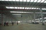 プレハブの鉄骨構造の倉庫の建物(KXD-SSW01)