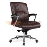 Chaise pivotante moyenne ergonomique de back-office pour des meubles de bureau