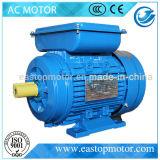 Mc-elektrische Induktions-Motor für Nahrungsmittelmaschinerie mit Gusseisen-Gehäuse